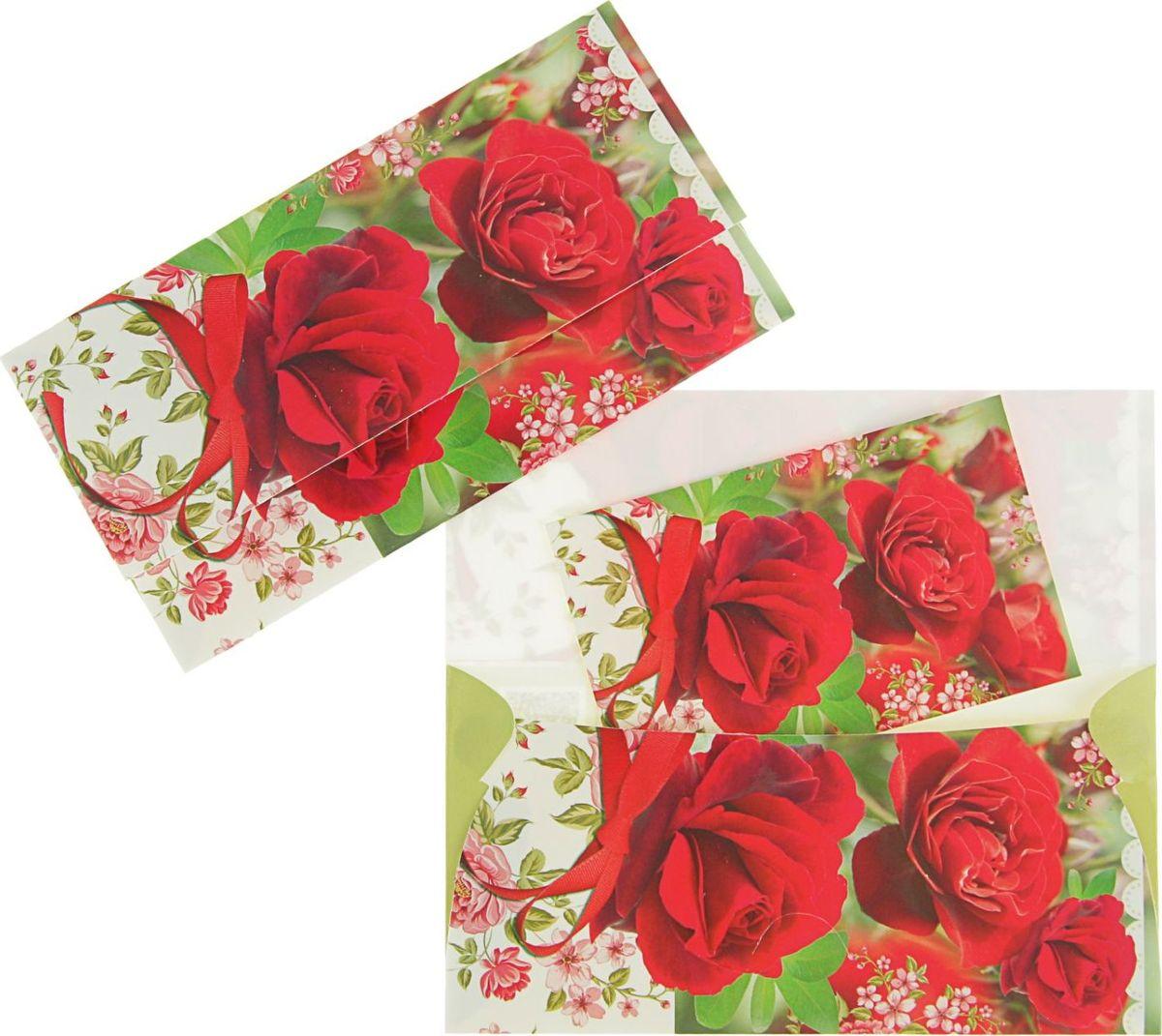 Открытка роза и конверт, для открытки конверта