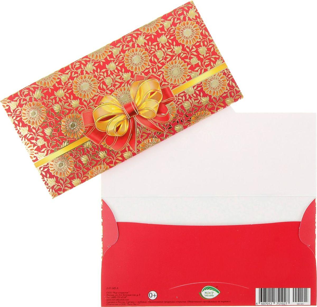 Интернет магазин открыток конвертов, крестом рождественской