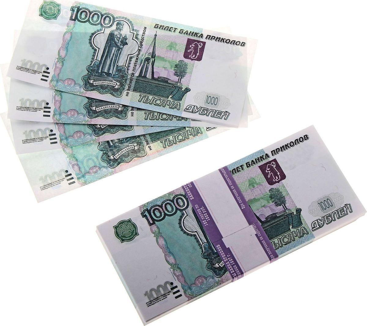 Деньги сувенирные ОКеюшки Пачка купюр 1000 рублей. 156143 телефон за 1000 рублей