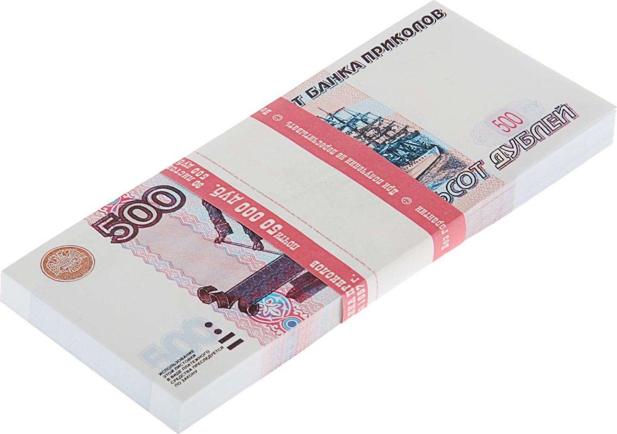 Деньги сувенирные ОКеюшки Пачка купюр 500 рублей, 90 шт деньги сувенирные океюшки пачка купюр 50 долларов