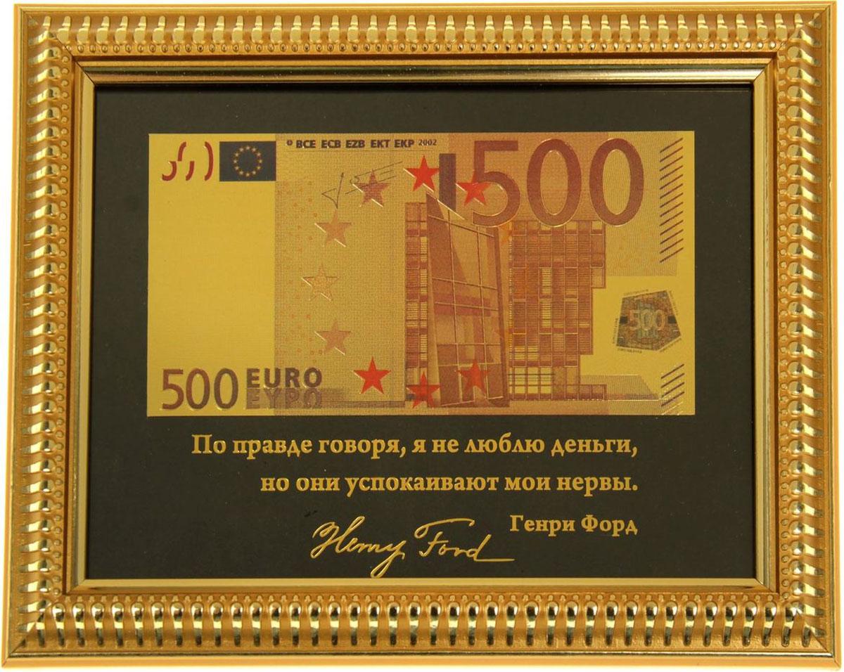Деньги сувенирные Деньги успокаивают нервы. Купюра 500 евро, в рамке сувенир печатная продукция сувенирные деньги 500 дублей