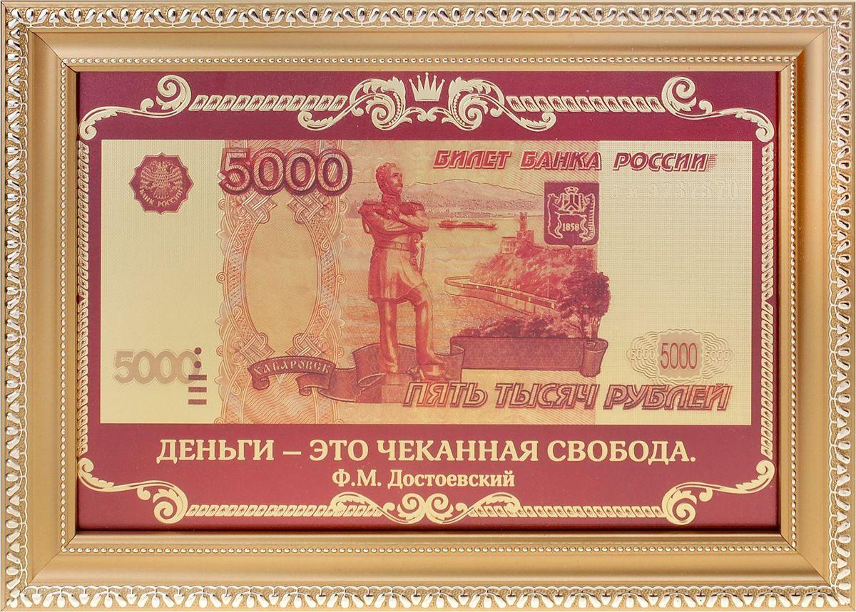 Юбилей, с днем рождения смешные картинки 5000 рублей