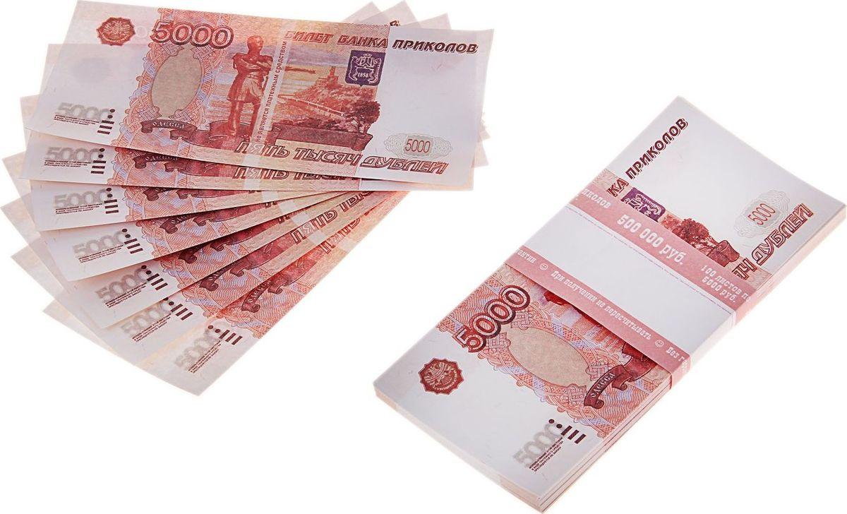 Деньги сувенирные ОКеюшки Пачка купюр 5000 рублей. 770162 деньги сувенирные океюшки пачка купюр 50 долларов