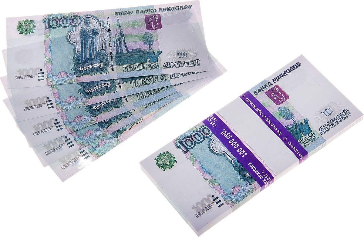 Деньги сувенирные ОКеюшки Пачка купюр 1000 рублей. 770167 деньги сувенирные океюшки пачка купюр 50 долларов