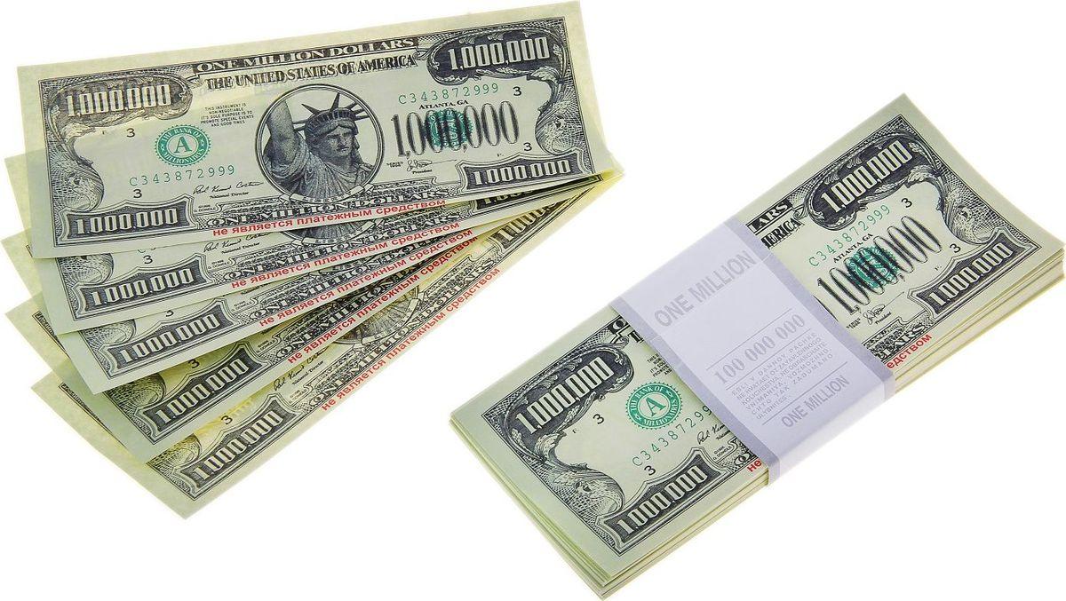 Деньги сувенирные ОКеюшки Пачка купюр 1 миллион долларов деньги сувенирные океюшки пачка купюр 50 долларов