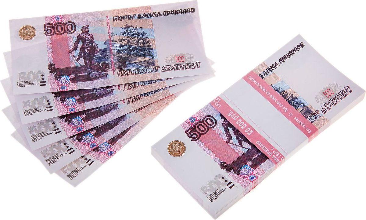 Деньги сувенирные ОКеюшки Пачка купюр 500 рублей. 770170 деньги сувенирные океюшки пачка купюр 50 долларов