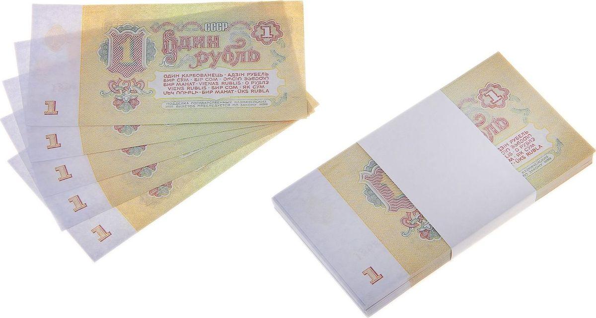 Деньги сувенирные ОКеюшки Пачка купюр СССР 1 рубль деньги сувенирные океюшки пачка купюр 50 долларов