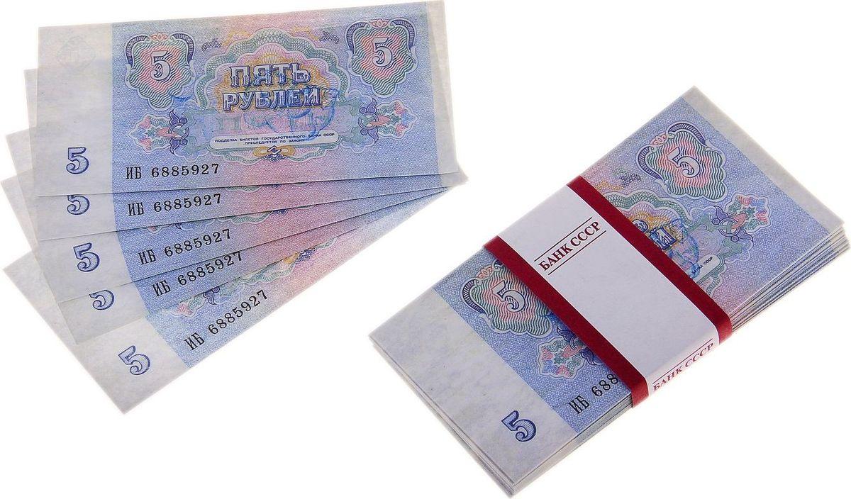 Деньги сувенирные ОКеюшки Пачка купюр СССР 5 рублей деньги сувенирные океюшки пачка купюр 50 долларов