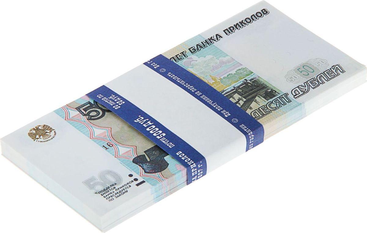 Деньги сувенирные ОКеюшки Пачка купюр 50 рублей. 778726 деньги сувенирные океюшки пачка купюр 50 долларов