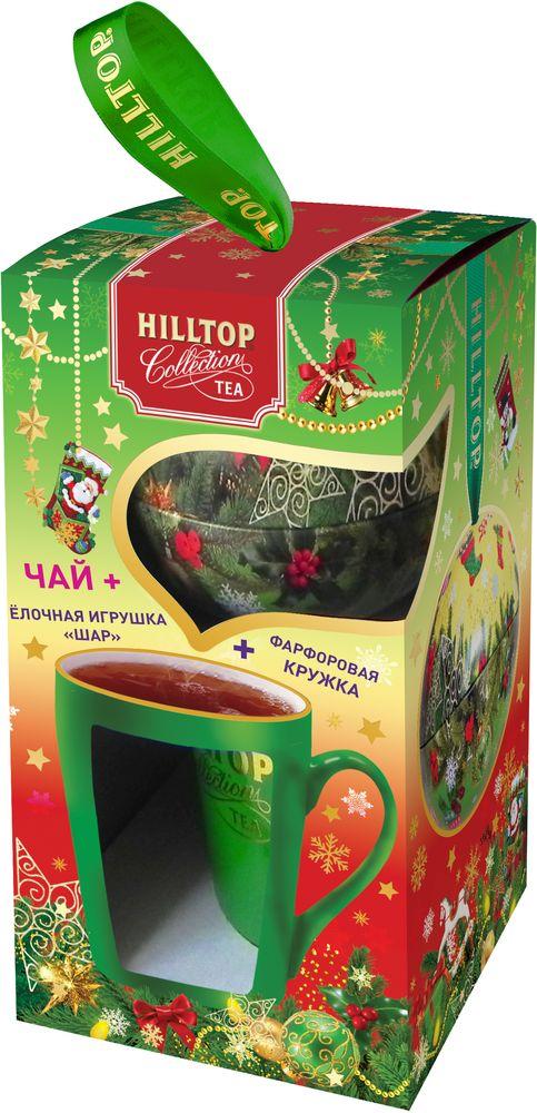 Hilltop Набор Яркие подарки чай черный листовой с кружкой, 80 г hilltop новогодние подарки чайный набор