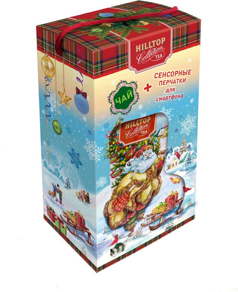 Hilltop Набор Волшебный Дед Мороз чай черный листовой подарок Цейлона с перчатками, 80 г hilltoр волшебный дед мороз чай черный листовой подарок цейлона 80 г