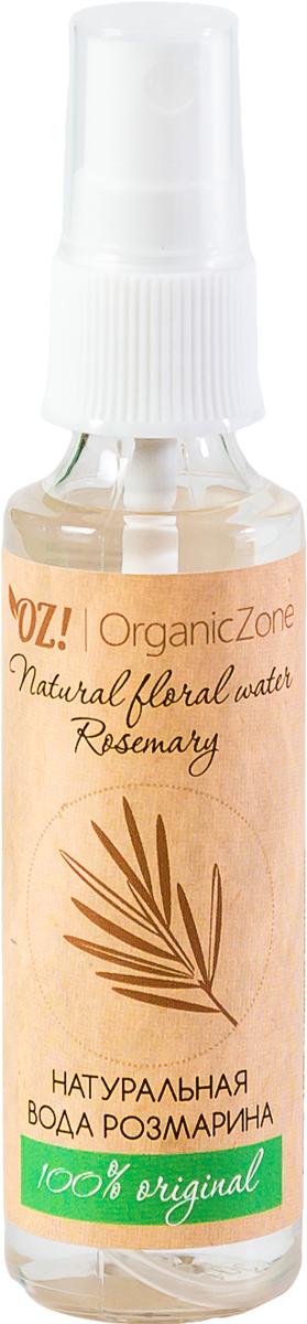 OrganicZone Цветочная вода Розмарина, 50 мл бальзам для волос oz organiczone oz organiczone oz001lwcowj2