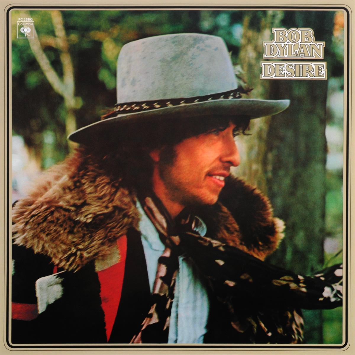 Боб Дилан Bob Dylan. Desire (LP) боб дилан bob dylan bob dylan lp