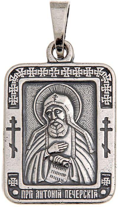 Медальон бижутерный Гифтман сувенирное оружие кинжал гифтман 81010