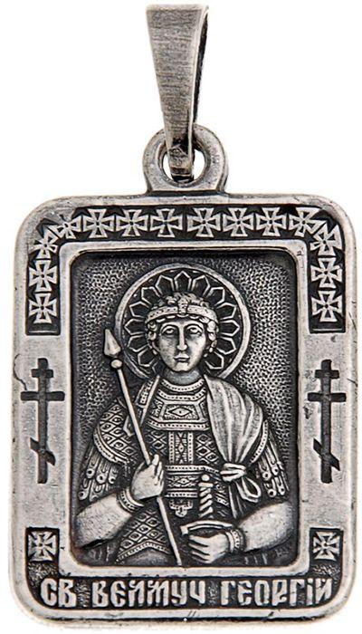 Фото - Икона нательная Георгий. Мельхиор с посеребрением. Гифтман. 79525 россия икона