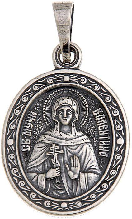 Медальон бижутерный Гифтман