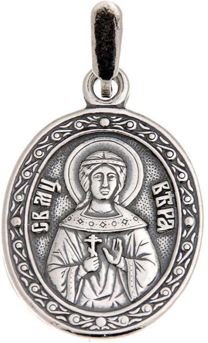 <b>Медальон бижутерный Гифтман</b> — купить в интернет-магазине ...