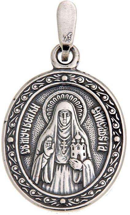 Медальон бижутерный Гифтман икона елизавета