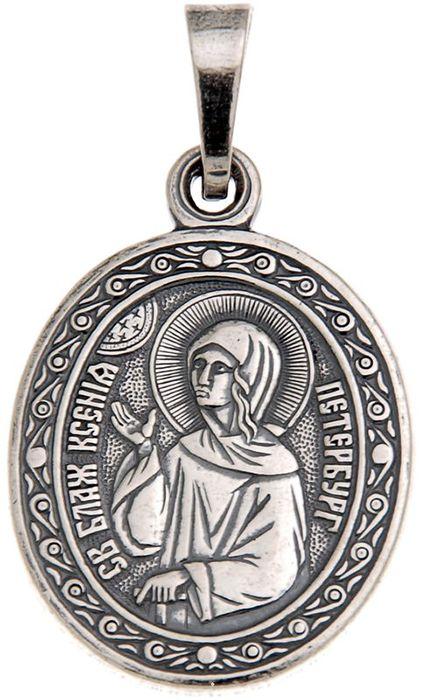 Фото - Икона нательная Ксения, мельхиор с посеребрением. Гифтман.79568 россия икона