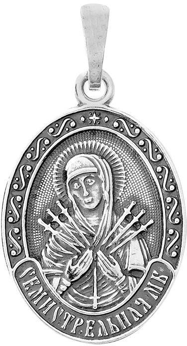 Медальон бижутерный Гифтман икона 40 мучеников севастийских