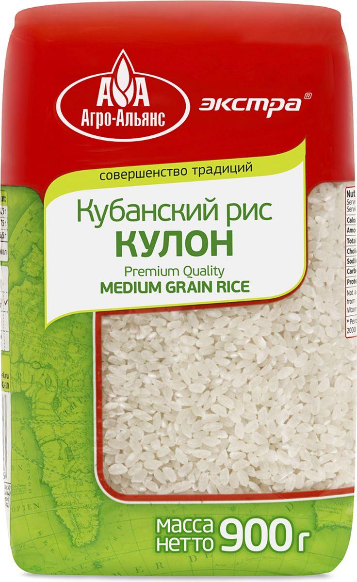 Агро-Альянс Экстра рис кубанский кулон, 900 г агро альянс каскад рис пропаренный золотой 900 г