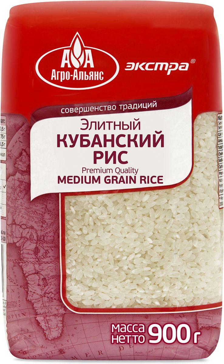 Агро-Альянс Экстра рис кубанский элитный, 900 г агро альянс каскад рис пропаренный золотой 900 г