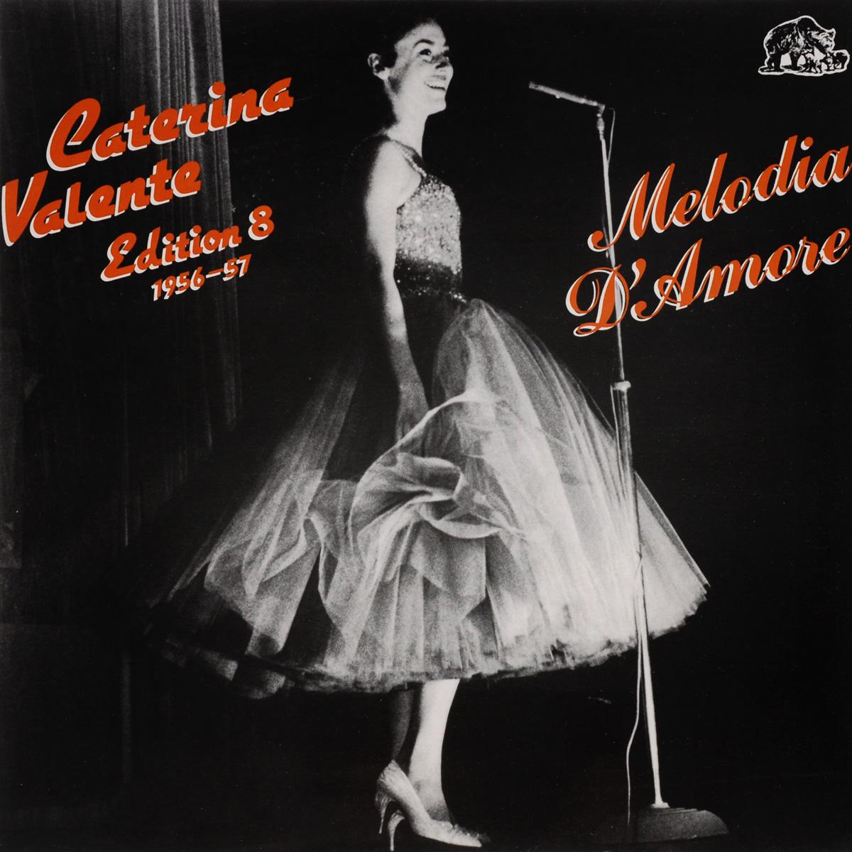 Катерина Валенте Caterina Valente. Edition 8 (1956-1957). Melodia D'Amore (LP) seraph melodia armastus on kohal