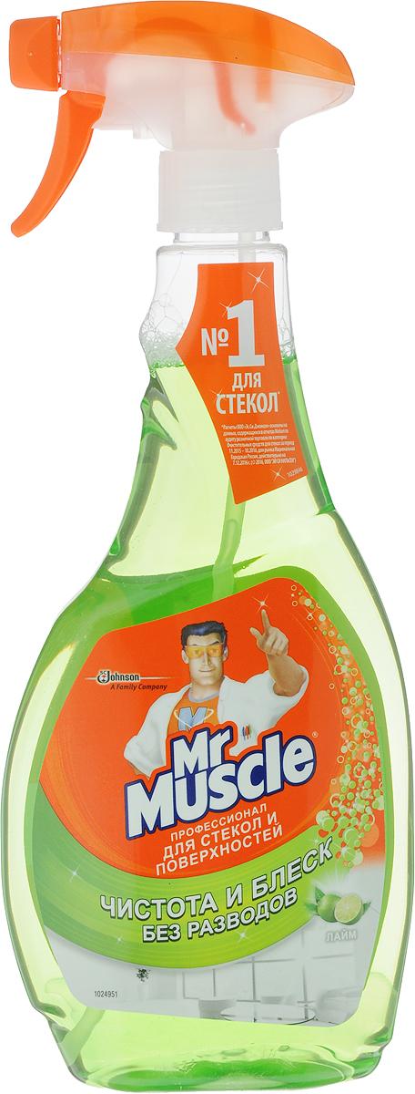 Средство для чистки стекл Мистер Мускул Лайм триггер, с нашатырным спиртом, 500 мл средство д стекол мистер мускул спрей 0 5л