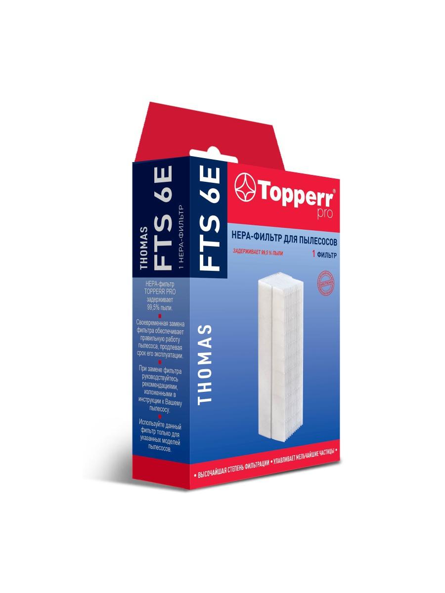 Topperr FTS 6E HEPA-фильтр для пылесосовThomas фильтр для пылесоса topperr fts 6e