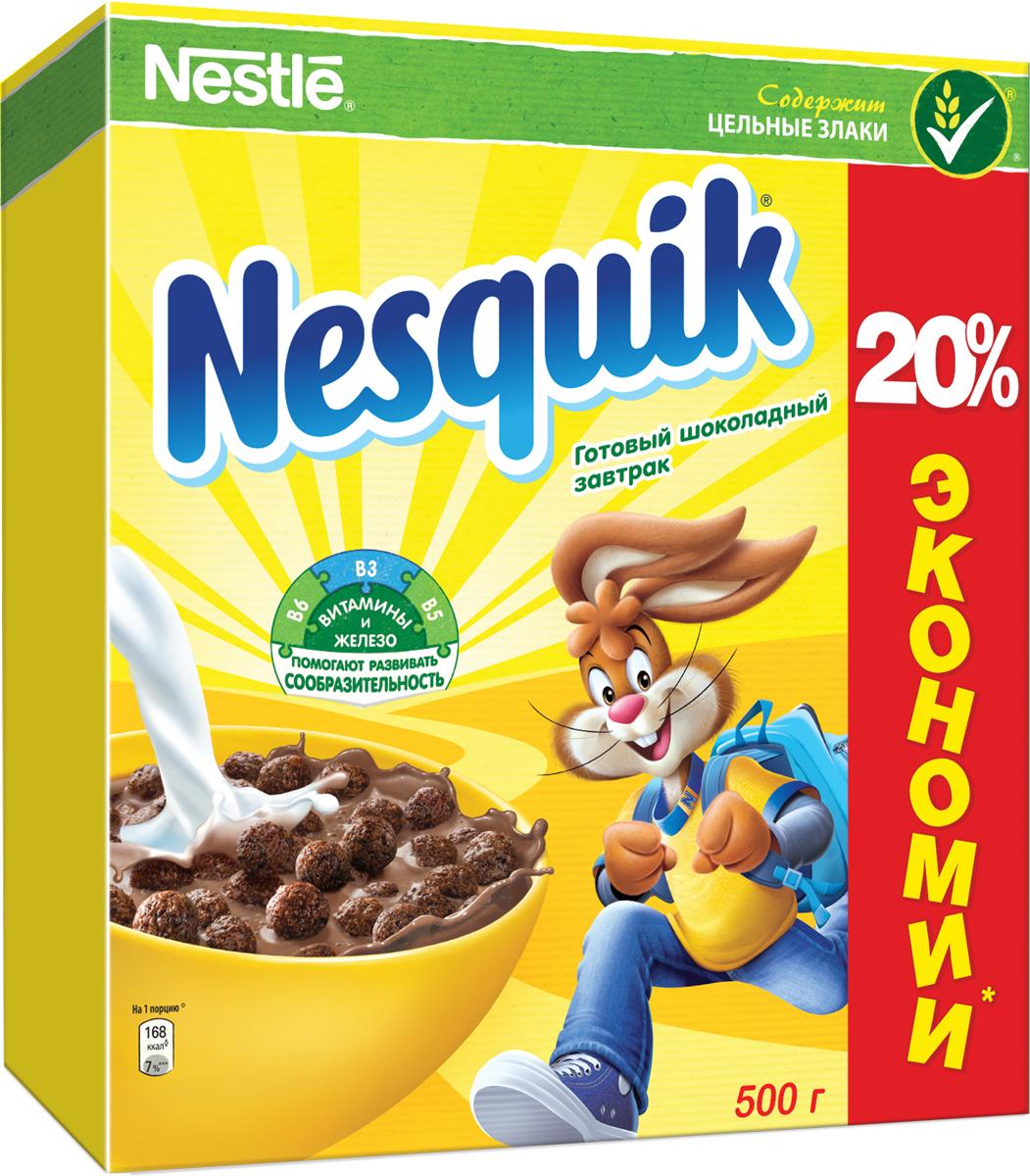 Nestle Nesquik Шоколадные шарики готовый завтрак, 500 г шоколадный батончик nesquik 43г