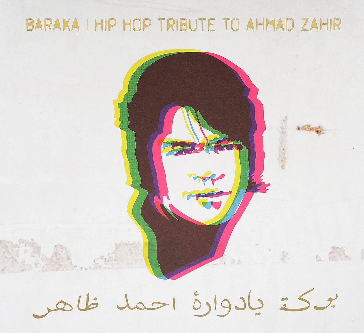 Baraka Baraka. Hip-Hop Tribute To Ahmad Zahir coelho p the zahir