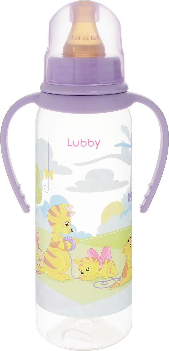 Lubby Бутылочка с латексной соской Веселые животные от 0 месяцев цвет фиолетовый 250 мл lubby бутылочка для кормления с соской и ручками сказки сутеева от 0 месяцев цвет желтый зеленый 250 мл
