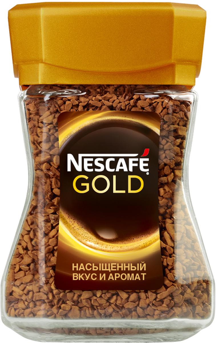 Nescafe Gold 100% кофе растворимый сублимированный, 47,5 г (стеклянная банка)