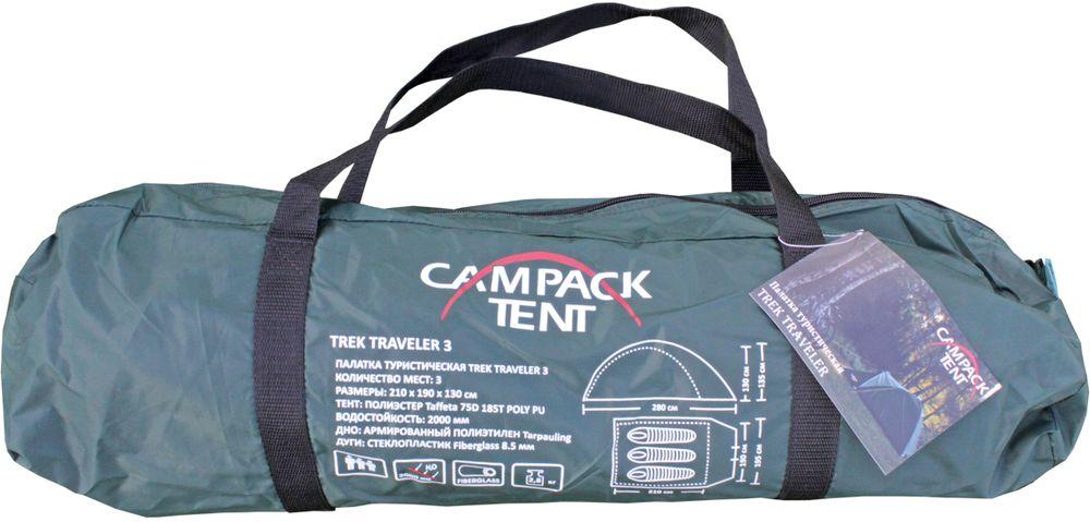 Палатка Campack Tent Trek Traveler 3 3х местная цвет  зеленый серый черный