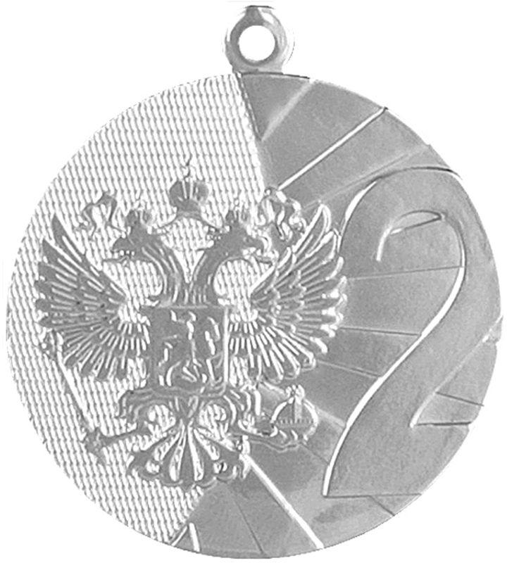 Медаль сувенирная За 2 место, цвет: серебряный, диаметр 4 см. 337415 медаль сувенирная лучшие родители на свете диаметр 4 см