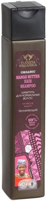 Planeta Organica Африка шампунь для нормальных волос волос манго, 250 мл