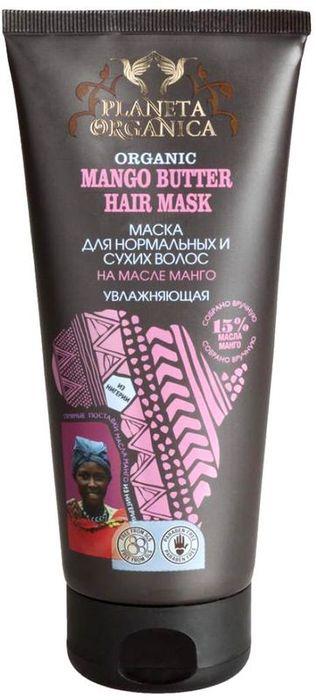 цена на Planeta Organica Африка маска для нормальных и сухих волос Увлажняющая манго, 200 мл