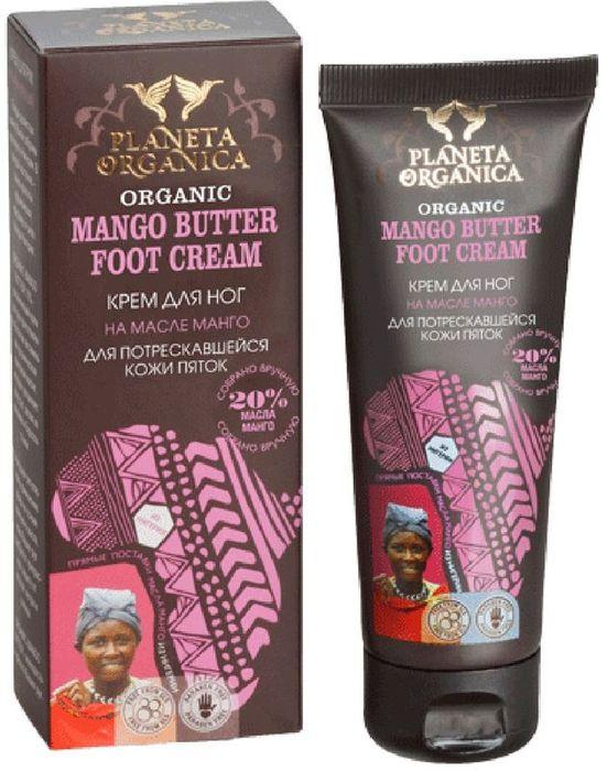 Planeta Organica Африка крем для ног для потрескавшейся кожи пяток манго, 75 мл крем для рук planeta organica кокос органический 75 мл