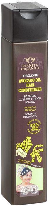 цена на Planeta Organica Африка бальзам для волос для всех типов авокадо, 250 мл