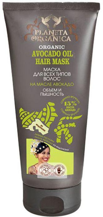 цена на Planeta Organica Африка маска для всех типов волос объем пышность авокадо, 200 мл