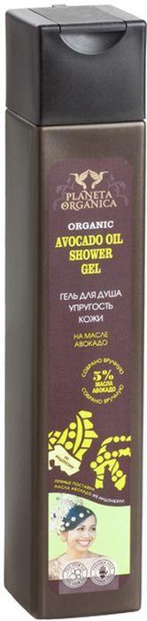 цена на Planeta Organica Африка гель для душа упругость кожи авокадо, 250 мл
