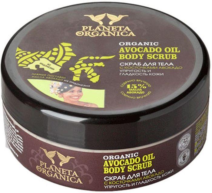 цена на Planeta Organica Индонезия скраб для тела упругость кожи авокадо, 250 мл