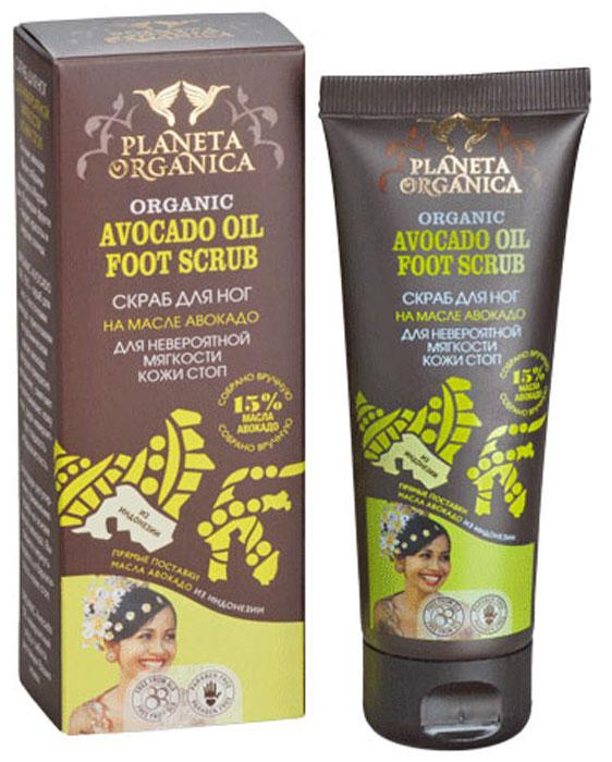 цена на Planeta Organica Африка скраб для ног для невероятной мягкости авокадо, 75 мл