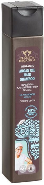 Planeta Organica Африка шампунь для окрашенных волос аргановое масло, 250 мл planeta organica камчатка шампунь био для волос против выпадения 280 мл