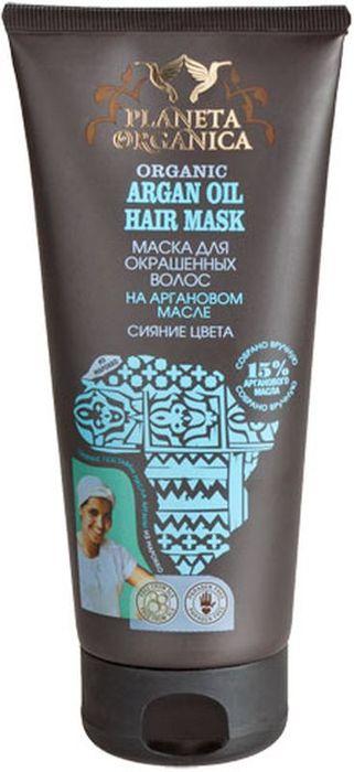 Planeta Organica Африка маска для окрашенных волос Сияние цвета аргановое масло, 200 мл
