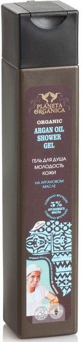 Planeta Organica Африка гель длядуша молодость кожи аргановое масло, 250 мл shunga organica 250 мл массажное масло зеленый чай
