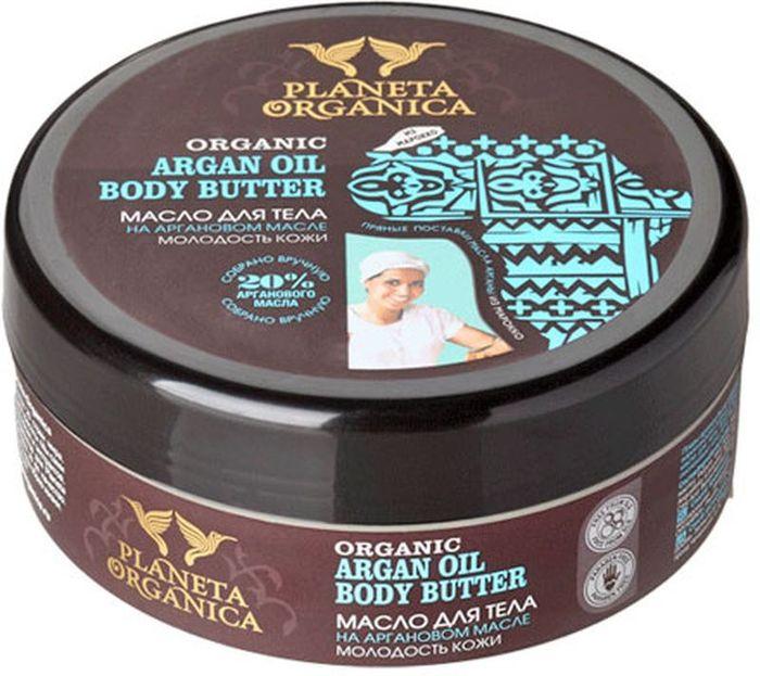 Planeta Organica Африка масло для тела молодость кожи аргановое масло, 250 мл planeta organica скраб для тела индийский кешью и органическое масло сандала 300 мл