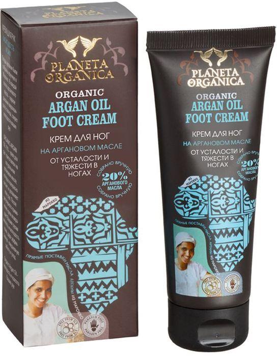 Planeta Organica Африка крем для ног от усталости и тяжести аргановое масло, 75 мл крем для рук planeta organica кокос органический 75 мл