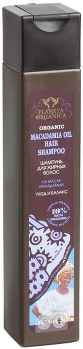 Planeta Organica Африка шампунь для жирных волос макадамия, 250 мл planeta organica камчатка шампунь био для волос против выпадения 280 мл