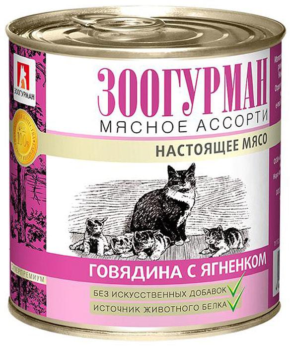 """Консервы Зоогурман """"Мясное ассорти"""", для кошек, говядина с ягненком, 250 г"""